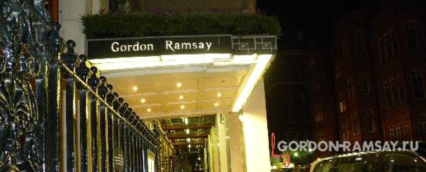 Gordon Ramsay at Claridge's