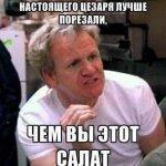 Мемы- сборка 1