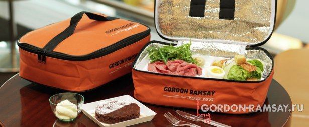 Gordon Ramsay Plane Food