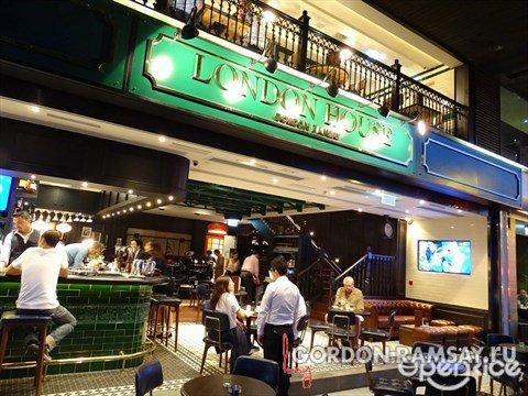 Вот и открылся London House в Гонконге